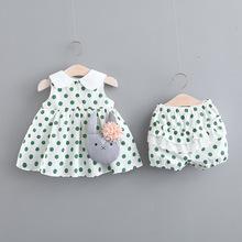 夏季寶寶套裝2019韓版洋氣兒童短袖兩件套中小童褲套一件代發跨境