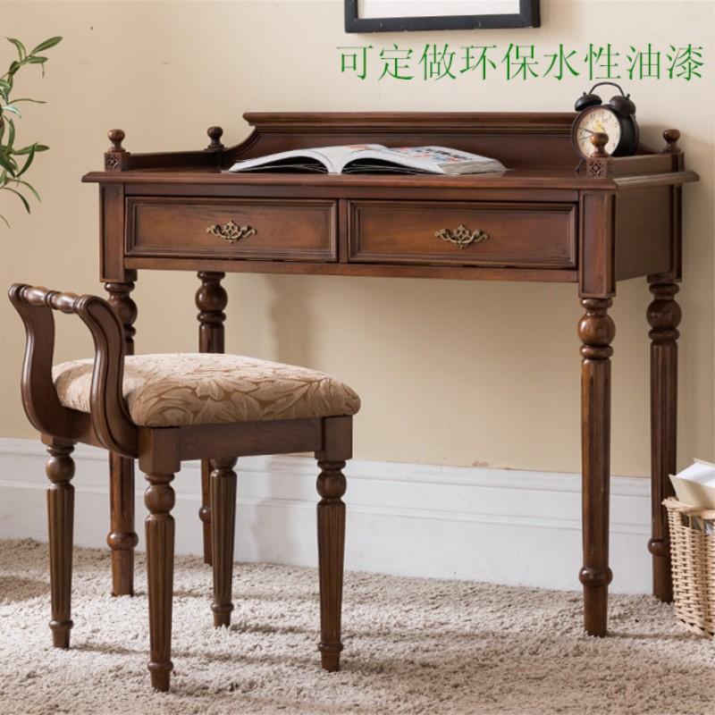 美式实木书桌书房家具卧室写字台仿古办公小电脑桌健康水性漆家用