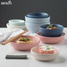 韩国料理碗碟陶瓷餐具套装个性米饭碗泡菜碟?#20248;?#23376;汤碗家用送礼