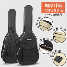 吉他配件套装全套吉他吉他 吉他吉他夹 吉他背包琴包调音器琴弦