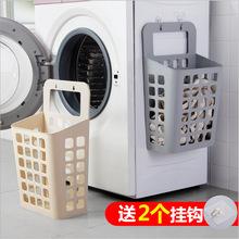 创意吸盘挂式脏衣篮 家用脏衣服收纳筐 可折叠浴室壁挂式脏衣篓