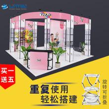 厂家定制便携式摊位 上海展台设计搭建特装展位折叠展会展架展柜