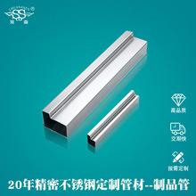 特殊异形不锈钢管加工201.304.316L.430不锈钢凹槽定制不锈钢焊管