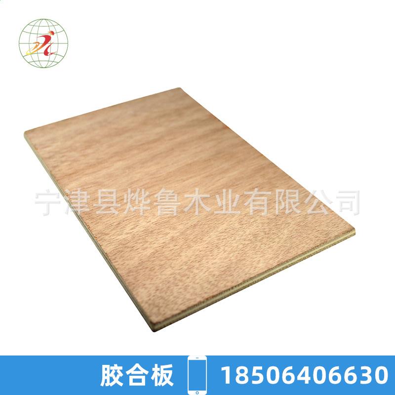 厂家批发 包装用杨木木方 九厘板多层板 河南驻马店
