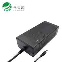 28V7A電源適配器 通訊設備電源 六級能效 過CCC UL CE PSE認證