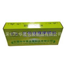 深圳工厂瓦楞纸折叠彩盒定制B坑飞机盒金属制品五金配件包装纸盒