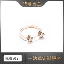 日韩镶钻钛钢个?#28304;?#24847;女戒指经典双钻可调节戒指女?#25345;?#20851;节配饰