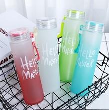 定制七彩杯磨砂渐变玻璃杯创意纪念水杯企业广告活动礼品杯子