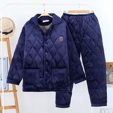 睡衣男士冬季三层加厚夹棉法兰绒送爸爸中老年保暖棉衣加大珊瑚绒