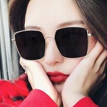 金屬大方框偏光太陽鏡 D家周楊青同款 百搭個性潮流時尚韓版墨鏡