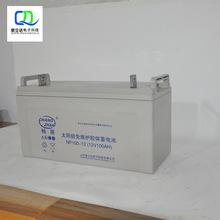 現貨膠體免維護太陽能光伏 太陽能膠體蓄電池12V100AH 蓄電池