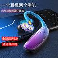 新款D08真无线5.0蓝?#34013;?#26426;单双耳运动双动圈入耳式挂耳工厂私模