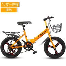 Xe đạp gấp cho trẻ em xe đạp leo núi tốc độ 16-20 inch 6-8-10-12-15 tuổi xe đạp nam và nữ Xe đạp leo núi