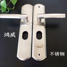 【廠家低價】 批發不銹鋼防盜大門拉手 不銹鋼面板把手雙活雙塊鎖