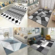 天津厂家批发北欧简约卧室家用印花客厅地毯 现代几何沙发茶几毯