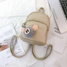 小包包女包新款2019韩版潮女双肩包时尚背包中学生书包单肩斜跨包
