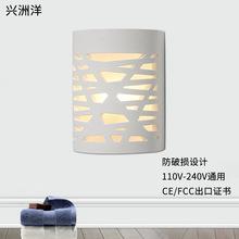 现代简约走廊客厅卧室装饰壁灯 创意款经典石膏环保节能壁灯 直销