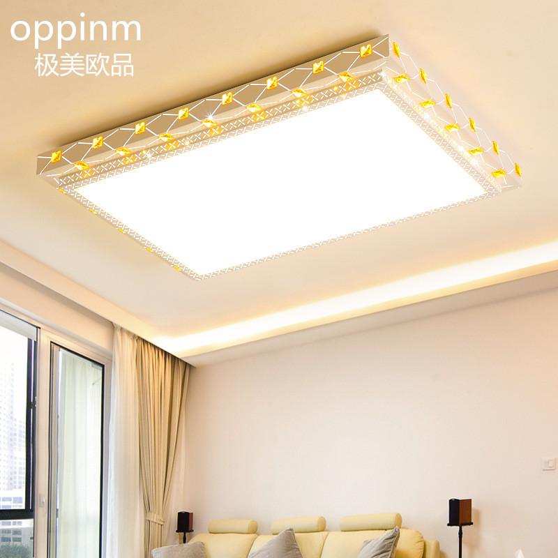 客厅灯大灯超亮现代简约北欧大气家用简单大方长方形平板水晶灯具