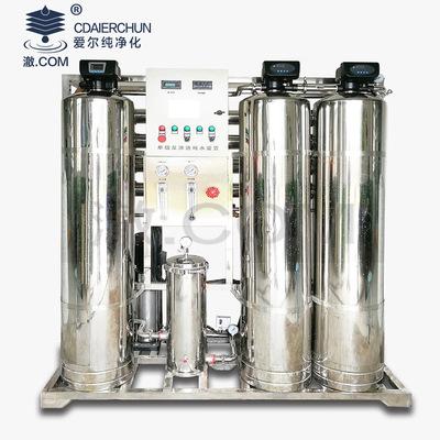 反渗透纯净水净化设备(整机全部采用纯304不锈钢,进口反渗透膜)
