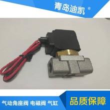 供应TKC气缸DFM-63-160-P-A-GF空压缸气压缸多种规格尺寸