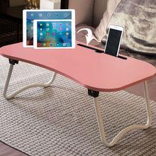 超方便床上懶人電腦桌卡槽手機平板電腦筆記本折疊桌子大學生宿舍