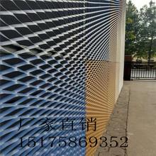 厂家批发 铝板网氧化彩色 房屋装饰铝板网 外墙装饰铝板网