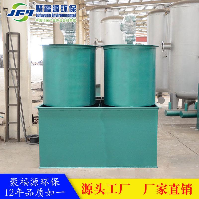 供应三腔加药设备 全自动加药系统  溶药罐  污水配套设备