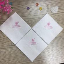 餐巾纸定制可印LOGO 广告纸巾批发餐巾饭店用 方形餐巾纸定做20cm