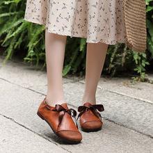 196-7 厂家原创真皮女鞋头层牛皮复古舒适软底单鞋平底拼色休闲鞋