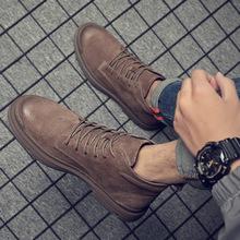 马丁靴男秋冬季高帮工装靴英伦风沙漠短靴男士军靴战术靴真皮男靴