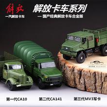 军事玩具军车模型99仿真坦克合金装甲车成品模型儿童仿真中性饰品