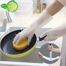 丁腈洗碗手套女防水橡胶薄款厨房清洁耐用洗衣服塑胶胶皮家务手套
