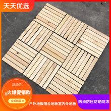 防腐木地板阳台拼接地板户外原木自拼室外木地板防滑地板浴室地板
