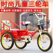中大兒童三輪車可帶人小孩充氣出門耐用輕便踩腳加厚女生小學生女