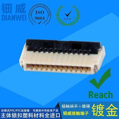 1.0厚度 12P 0.5间距 FPC电子连接器 镀金 卧贴式 连接器厂家批发