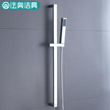 法奥卫浴 不锈钢自由升降花洒淋浴杆  简易花洒喷头滑竿支架