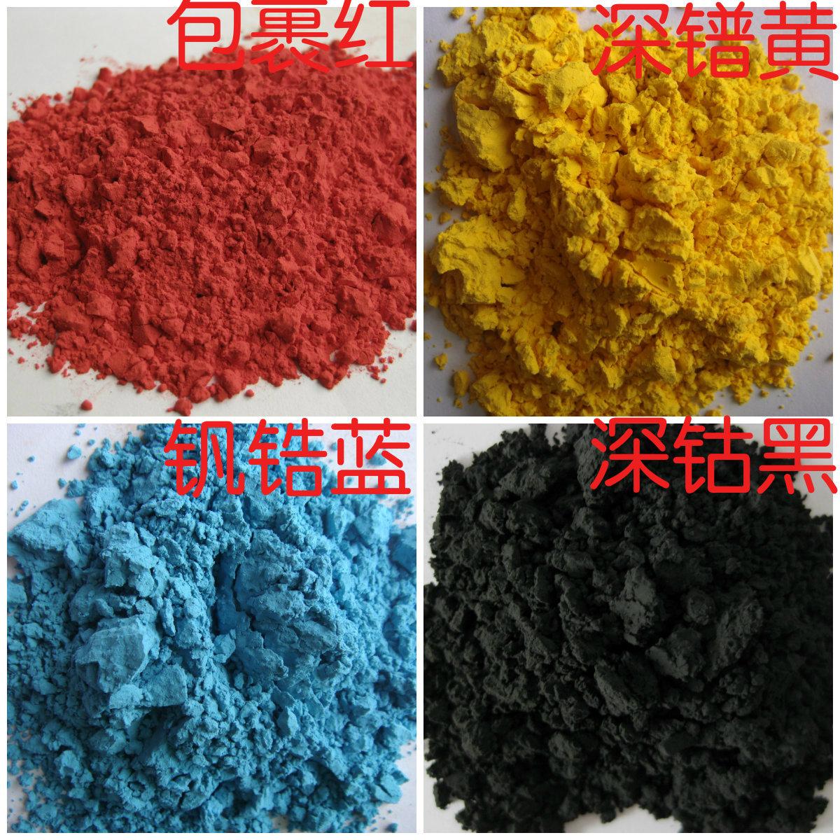 厂家直销陶瓷颜料色料  陶瓷耐高温颜料 高温陶瓷黑颜料 色料样品