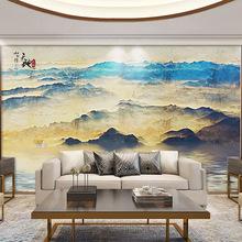 客厅电视背景墙壁纸新中式水墨山水壁画墙布抽象艺术墙纸个性定制