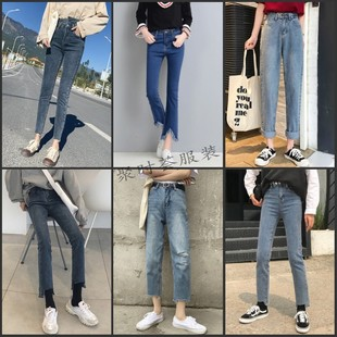 2021 fall/winter new style mid-waist elastic ripped denim trousers women's large size pencil pants foreign trade stall wholesale