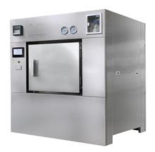 全自動廠家直銷 大型雙扉360升高低溫過氧化氫滅菌柜 / 滅菌器
