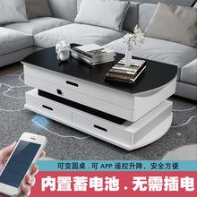 客厅创意家具智能多功能茶几小户型折叠圆形电动升降茶几餐桌两用