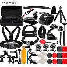 gopro配件套装 50合1 hero8 7 6大疆灵眸口袋pocket运动相机配件