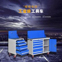 生产车间移动抽屉式工具柜挂板钢制工具柜四门一抽工具车可定制