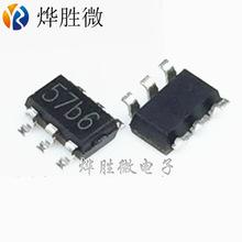 TP4057  拓微  SOT23-6   单节锂电池充电IC   全新原厂 假一罚十