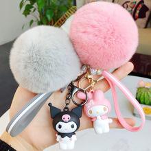 日本卡通滴胶美乐蒂布丁狗公仔钥匙扣创意DIY情侣钥匙链毛球挂件