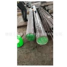 銷售Y30Cr13不銹鋼棒 420F不銹鋼圓鋼 方鋼 扁鋼 廠家價格
