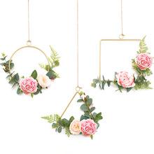 北歐ins餐廳家居創意裝飾品 麻繩墻壁裝飾擺件 鐵藝吊飾花環掛件