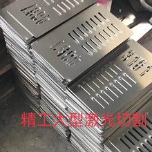 板材激光切割 304不锈钢地漏酒店工程钻孔数控折弯不锈钢钣金加工