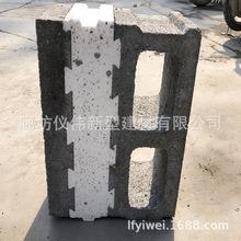 复合自保温混凝土砌块价格 量大从优 复合保温砌块 自保温砌块