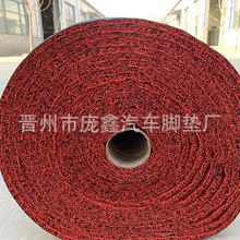 汽車腳墊專用絲圈卷材 主駕絲圈腳墊卷材地墊 12米長絲圈地墊